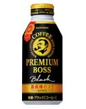 プレミアムボスブラック 390gボトル缶