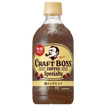 クラフトボススペシャルティ微糖 500mlペットボトル