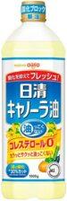 日清製油 日清キャノーラ油1000ml