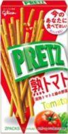 G10プリッツ<熟トマト>