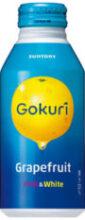 サントリー ゴクリ グレープフルーツ400g ボトル缶