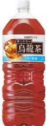 サントリー ウーロン茶 2L