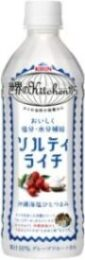 キリン 世界のキッチン ソルティライチ500P