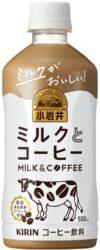 キリン 小岩井ミルクとコーヒー